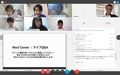 4 新入生のためのオンライン相談会.png
