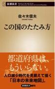 20200716book.jpg