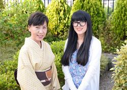 ミサコ・ロックス 田中優子