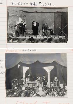 ドイツ語劇「ファウスト」の一場面