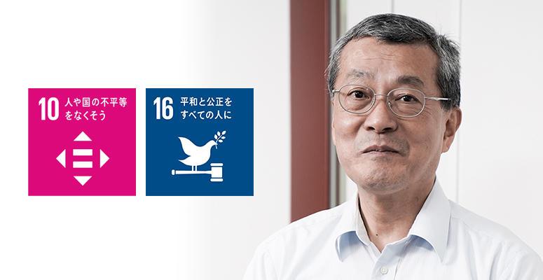 「難民」についてまず知ることも ~SDGsを通して平和への貢献につなげる小山 英之 神学部神学科 教授