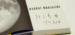 Waseda University Alumnus and UNIQLO Founder Tadashi Yanai to Make a Personal Donation of 1.2 Billion Yen to Establish the Murakami Library