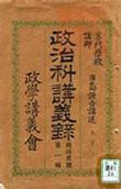 waseda1221_book.jpg