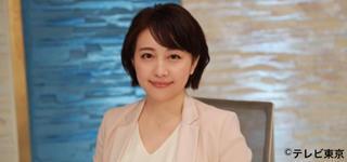 人生は想定外の連続 テレ東・相内優香アナが早稲田でMBA取得を目指す理由