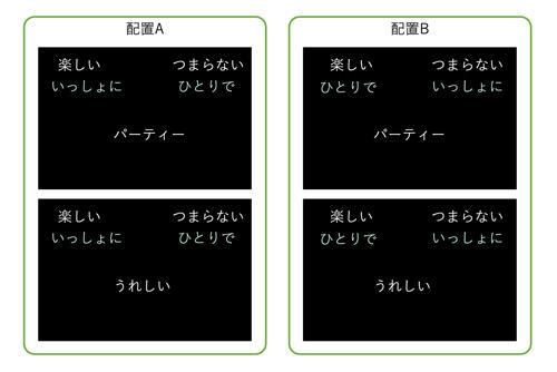 waseda_0524_b.jpg