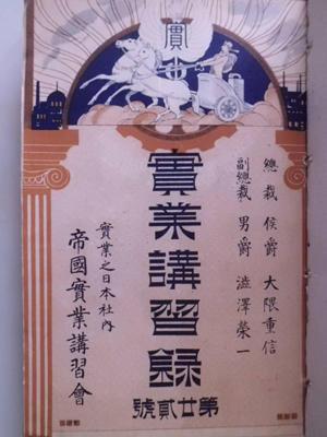 waseda_0726_img_2.jpg