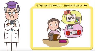 waseda_0927_img_2.jpg